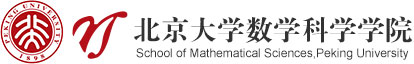 School of Mathematical Sciences, Peking University